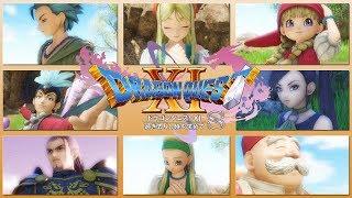 [NS]勇者鬥惡龍11S-Dragon Quest XI S--角色結婚(同居)全集