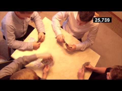 Как играть в карты козла?