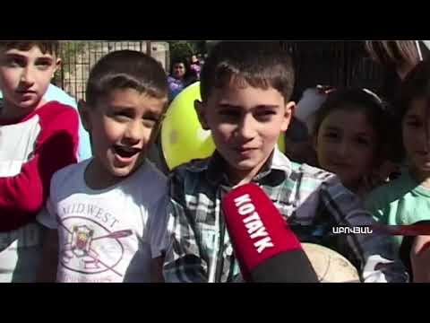 Նոր խաղահրապարակի բացում Աբովյան համայնքում