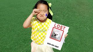 강아지를 찾아주세요! Suji pretend play lost dog at the Outdoor playground 놀이터 고양이 장난감 놀이 핑크퐁 아기상어 뽀로로 구하기