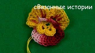 Вязание крючком. Цветы анютины глазки