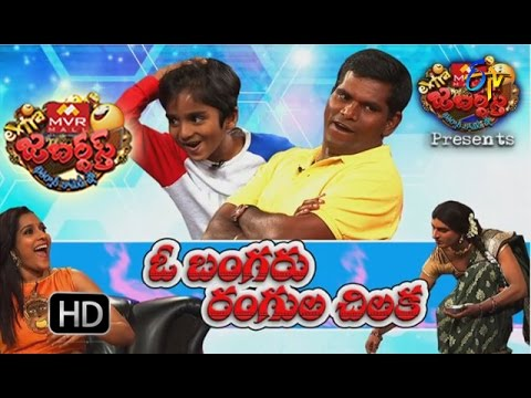 Extra Jabardasth |28th October 2016  | Full Episode | ETV Telugu