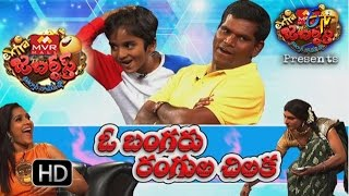 Extra Jabardasth |28th October 2016  | Full Episode | ETV Telugu