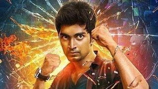 Kanithan - Movie Review