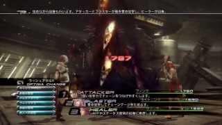 illuminati Symbolism in video games NEW HD