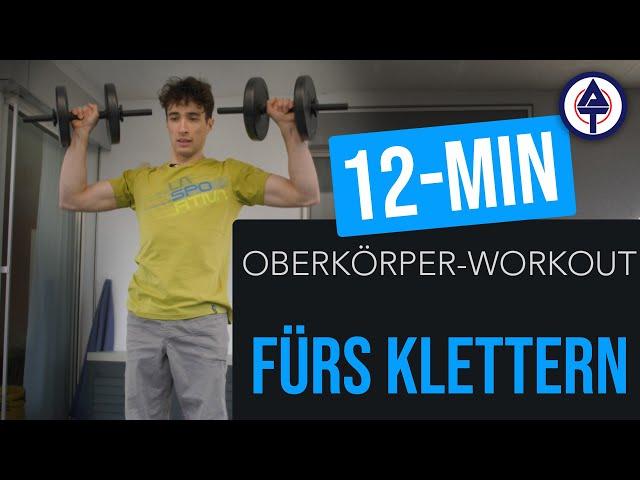 Das ultimative Oberkörper-Training für Kletterer zum Mitmachen! Tipps von Marco Müller  / Ep. 3