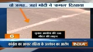 bjp symbol case modi was 100 meter away from polling booth