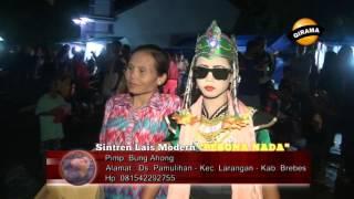 "KEMBANG MAWAR - SENI SINTREN LAIS MODERN ""PESONA NADA"" Live Sembung 05 Januari 2017"