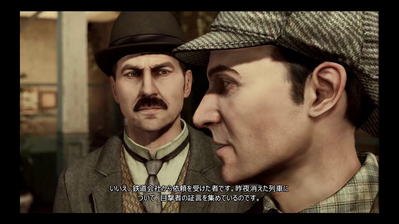 ホームズ 罪 罰 シャーロック と