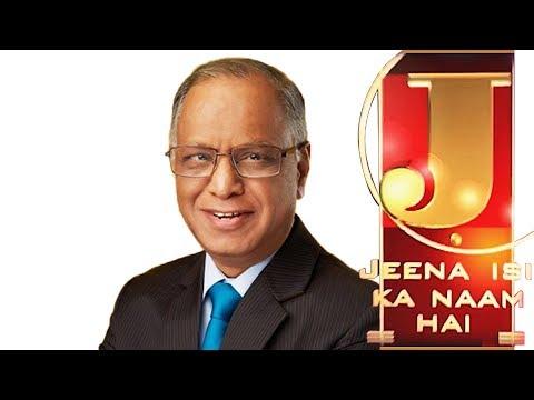Jeena Isi Ka Naam Hai - Episode 20 - 14-03-1999
