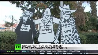 Jewish State? Fight to be 'Israeli' puts nationality debate in focus