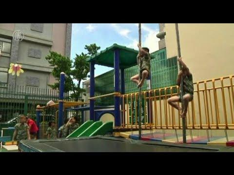 Trường Mẫu Giáo Đài Loan Rèn Kỹ Năng Lính Thủy Đánh Bộ