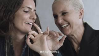 The Architect of Dream:Dior創作總監Maria Grazia Chiuri X Madame Figaro HK創刊號企劃