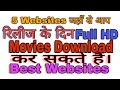 How to download latest Bollywood, Hollywood movies Direct without torrent in mobile hindi.