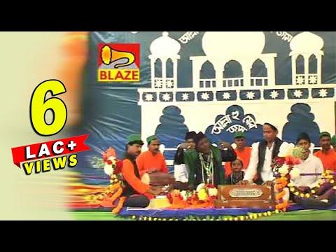 "Fakir O Malah | Bengali ""Qawwali"" | Md Ajij Lalkar Chishti, Bachu Selim Kaderi |Blaze Audio Video"