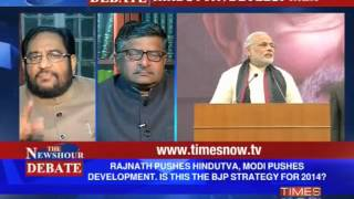 The Newshour Debate: Narendra Modi's P2G2 Mantra? (Part 1 Of 3)