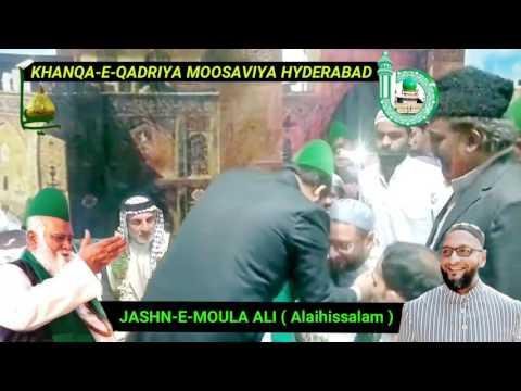 Sayed kazim pasha qadri Almoosavi Aljilani & Asadduddin Owaisi