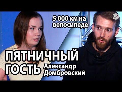 Лето—2010: из Минска на Байкал и обратно на «Москвиче-412»