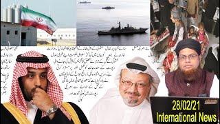 28 Feb : International News : Duniya Ki 05 Badi Ahem Khabren : Viral News Live