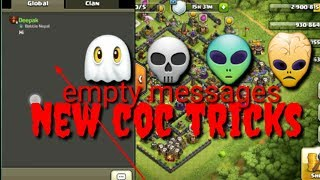 Coc New tricks empty message or hacking 2018 New hacking in coc must watch