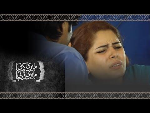 Zabardasti Ki Shadi - Meri Kahani Meri Zabani- 10 July 2016