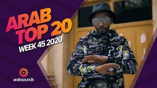 Top 20 Arabic Songs of Week 45, 2020 أفضل 20 أغنية عربية لهذا الأسبوع 🔥🎶