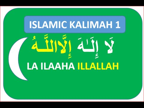 islamic kalimah 1, BE A MUSLIM BY READING THE ABOVE WORDS AND UNDERSTAND . KEEP  LEARNING ISLAM