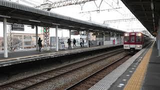 【フルHD】近畿日本鉄道奈良線1252系+8800系(急行) 八戸ノ里(A09)駅通過