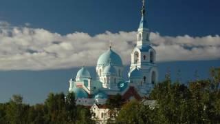 С Днем России! Поздравление.