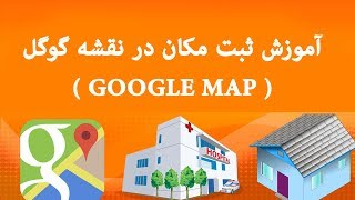 how to add business to google maps