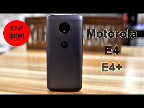 Moto E4 and E4 Plus #SarkarReview