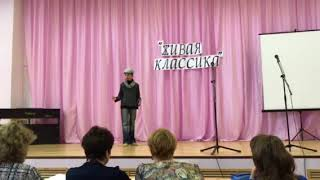 Смотреть Григорий Горин «Ёжик» онлайн
