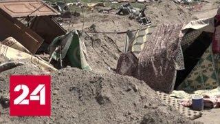 Террористы атакуют позиции сирийских правительственных войск на юге провинции Идлиб - Россия 24