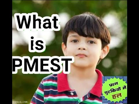 What is PMEST... LIBRARY SCIENCE (any library science online degree book click description)