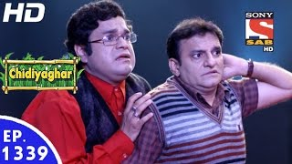 Chidiya Ghar - चिड़िया घर - Episode 1339 - 18th January, 2017