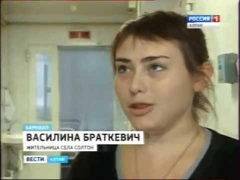 """Сюжет о Солтонской больнице. """"Вести Алтай"""""""