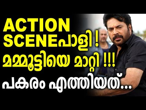 Mammootty removed from film after failing to impress in stunt scene