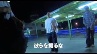 戦慄の都市伝説FILE special vol.1 オモイデハツキマトウ…