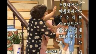 Video Miss Mermaid, 244회, EP244 #09 download MP3, 3GP, MP4, WEBM, AVI, FLV Desember 2017