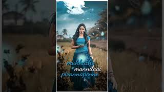 ||Ennu ninte moideen||ennile ellinaal||full HD||motion picture||WhatsApp status 2019||Malayalam||