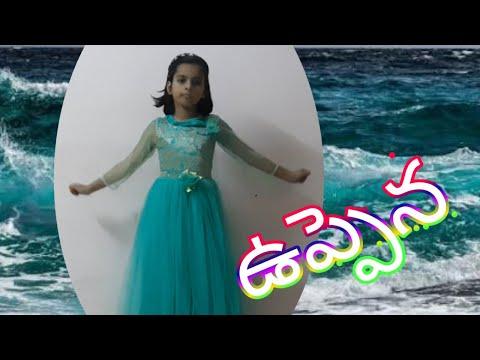 #uppena---nee-kannu-neeli-samudram- -dance-performance-by-kirti-sharma