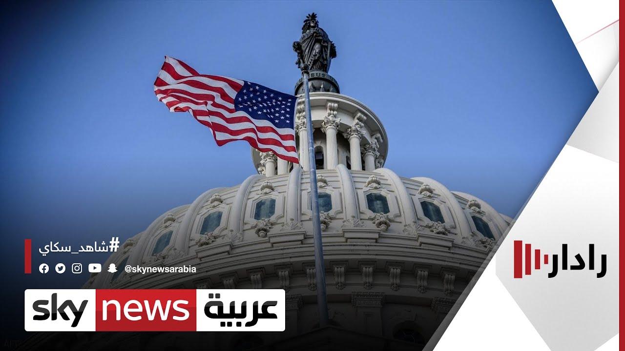الكونغرس يتهم حزب الله اللبناني بتحريك النعرات الطائفية | #رادار  - 20:54-2021 / 10 / 23