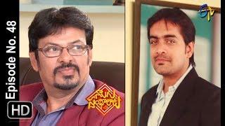 Naalugu Sthambalata   23rd March 2019   Full Episode No 48   ETV Telugu