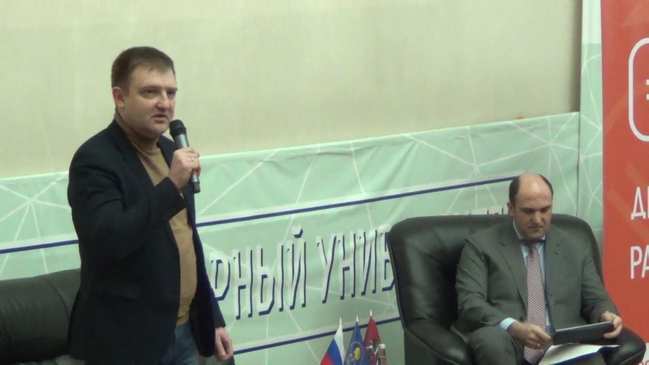 #ДиалогНаРавных c руководителем Росмолодежи Александром Бугаевым в РГГУ