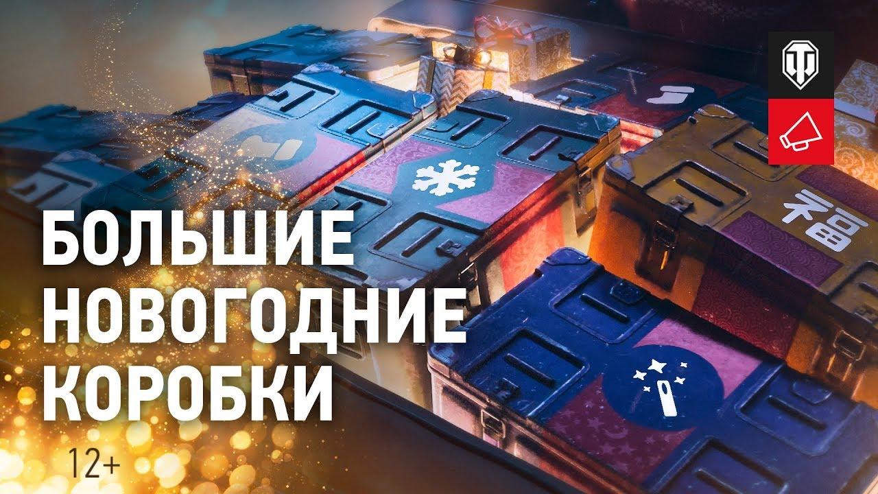 почта банк кредитная карта томск