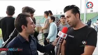 حواشی قبل از بازی ذوب آهن اصفهان   تراکتورسازی تبریز