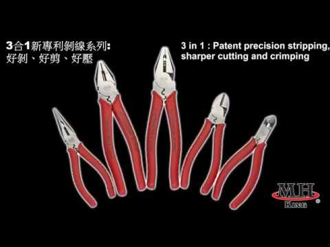 BENCHMARK MEDIA[標竿專業媒體]-Men Shing Hardware Tools Co.,Ltd.