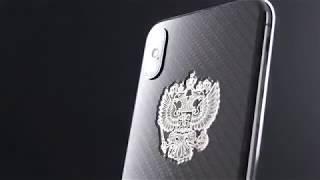Jumo Carbon Glass замена заднего стекла на iPhone X
