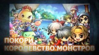 Бумз Промо видео на русском