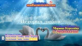 Зажжение семейного очага - ЭКСКЛЮЗИВ +79040444560